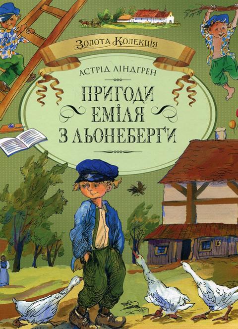 cписок интересных детских книжек