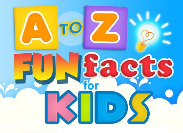 Интересные факты для детей